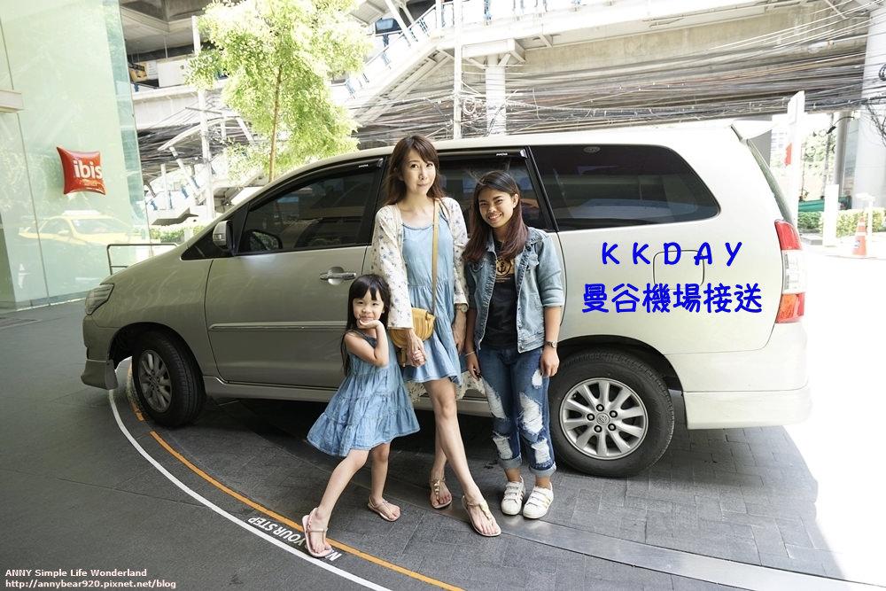 【泰國】自由行必備 曼谷機場接送 ♥ 推薦KKDAY專車接送 方便安全舒適