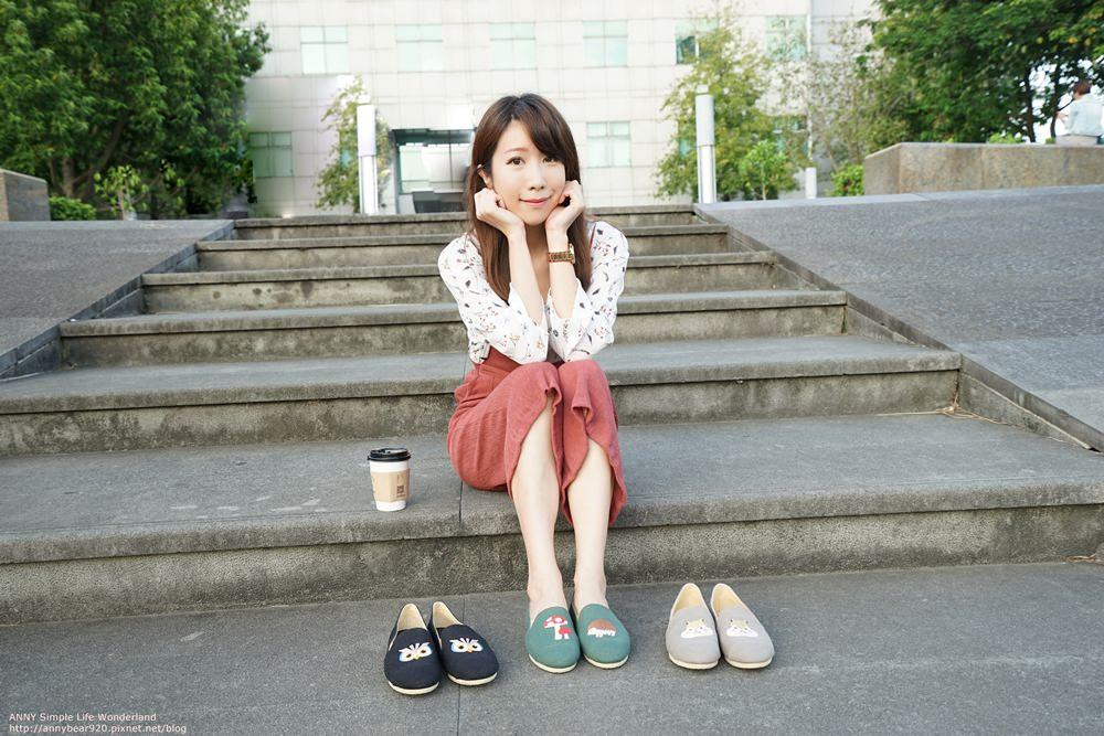 【穿搭】Paidal 動物樂福鞋懶人鞋 ♥ 好穿好搭舒適女鞋推薦 最近超愛