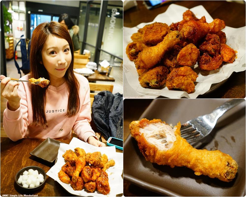 【韓國】僑村炸雞KyoChon 首爾推薦必吃美食 ♥ 心目中的炸雞第一名