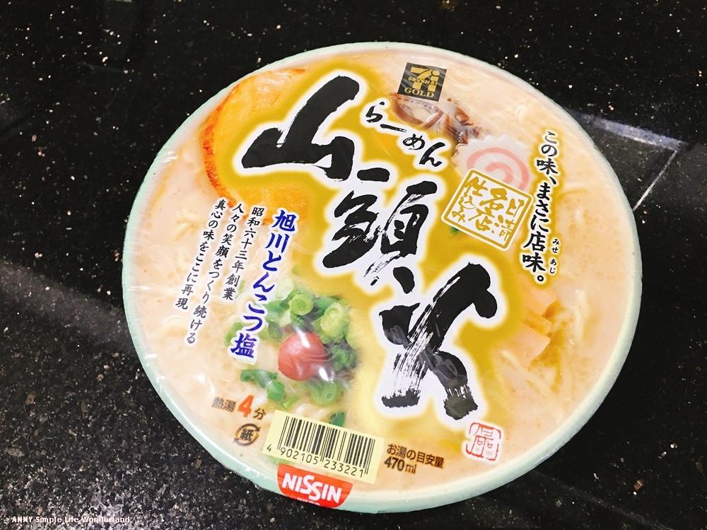 【日本】7-11泡麵推薦 必買山頭火泡麵 ♥ 超商限定 有叉燒肉很好吃