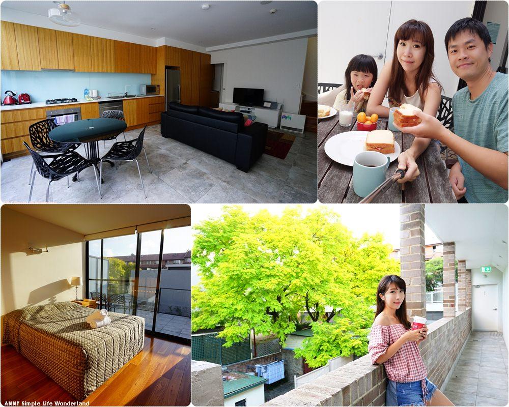 【澳洲自由行】雪梨便宜住宿 ♥ 推薦HomeAway找住宿 優質又方便