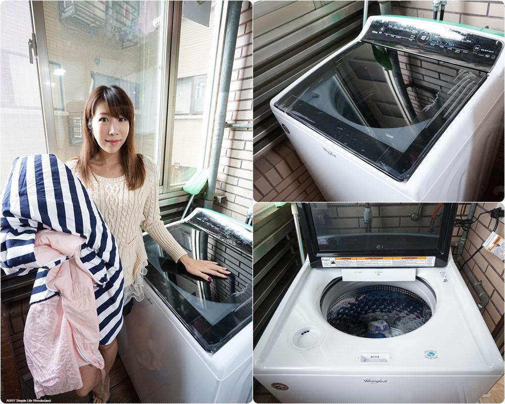 【家電】惠而浦 WTW7300DW 直立洗衣機 ♥ 主婦推薦 大容量可熱水洗 蒸氣除蟎殺菌
