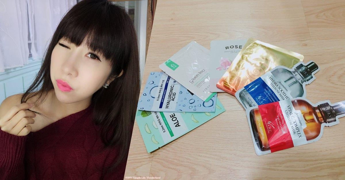 【韓國】2018韓國必買面膜 ♥ 10種回購囤貨好用推薦