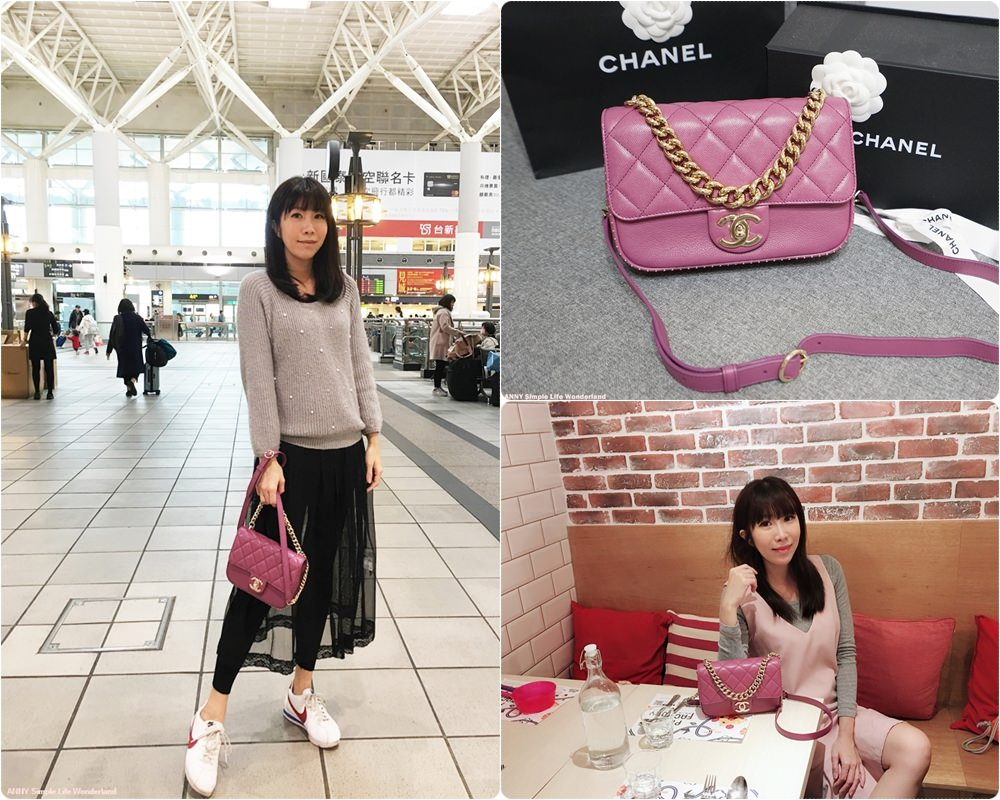 【精品】Chanel 香奈兒 牛皮金鍊桃紅鉚釘包 ♥ 小巧可愛好裝