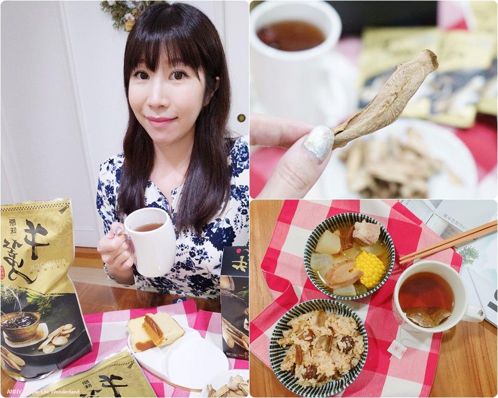 【分享】青玉牛蒡茶 原味牛蒡片 ♥ 幫我給家人營養健康的餐點