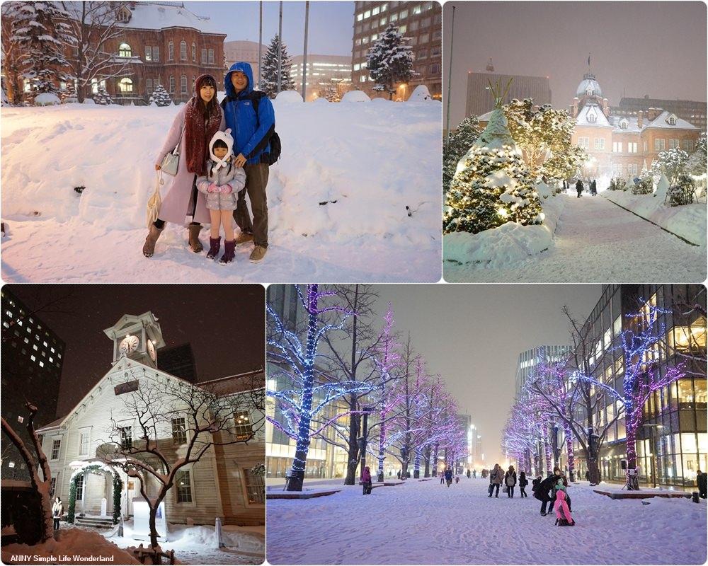 【北海道自由行】札幌景點散步地圖 ♥ 北海道廳 大通公園 時計台