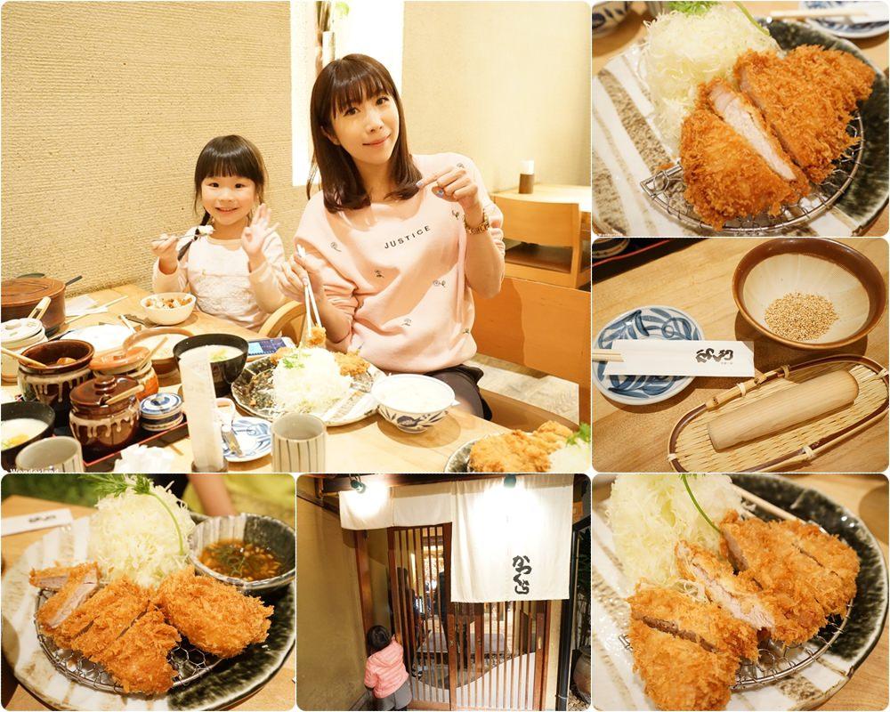 【京阪自由行】京都必吃美食推薦 ♥ 名代豬排三条本店 心中第一名炸豬排