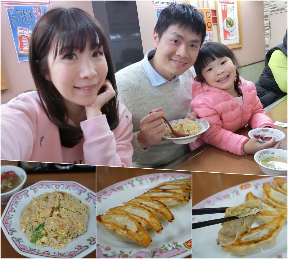 【京阪自由行】京都、大阪 平價美食推薦 ♥ 餃子的王將 便宜好吃