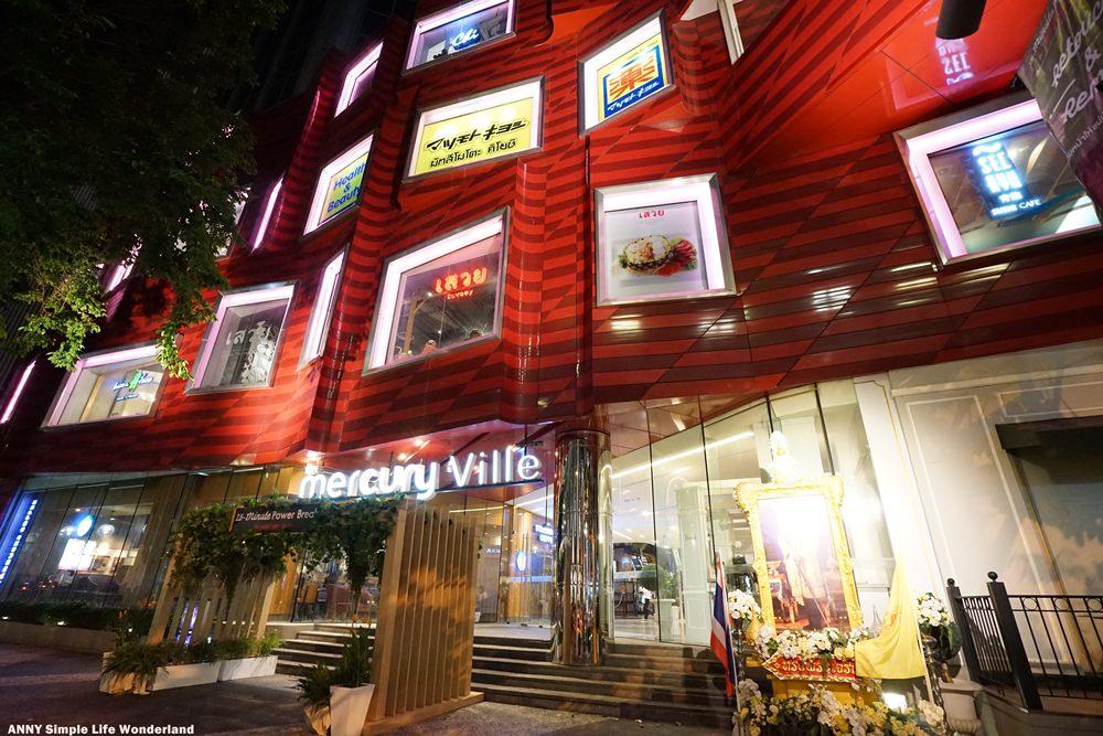 【泰國】曼谷Mercury ville美食商場 ♥ 餐廳介紹(捷運Chit Lom站相連)