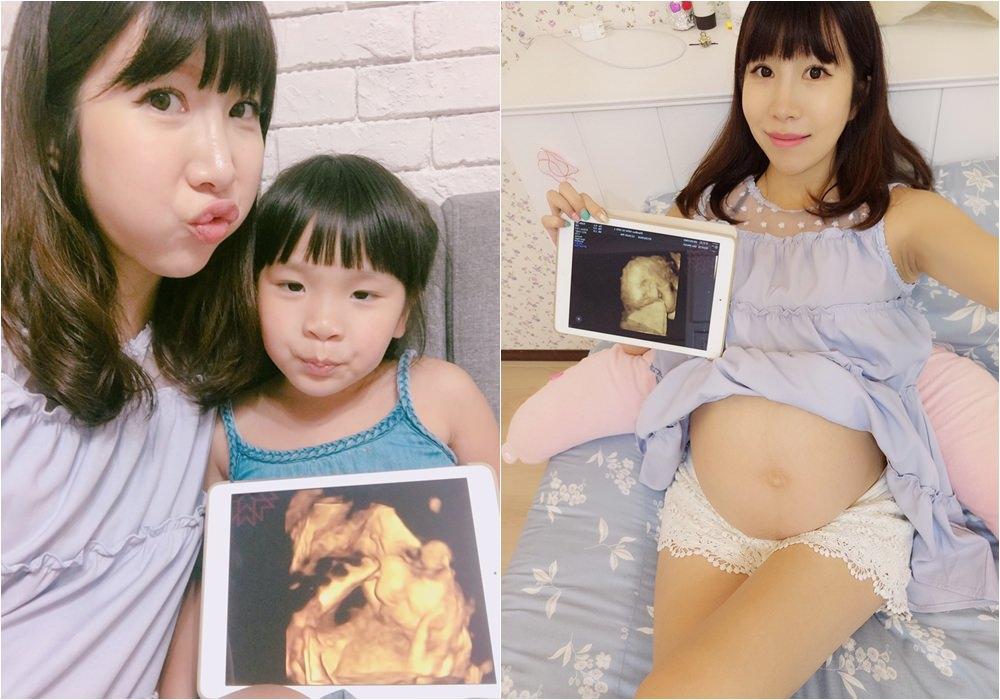 【懷孕】懷孕8~9個月 兩周一次產檢 ♥ 症狀/注意事項/飲食/待產包準備