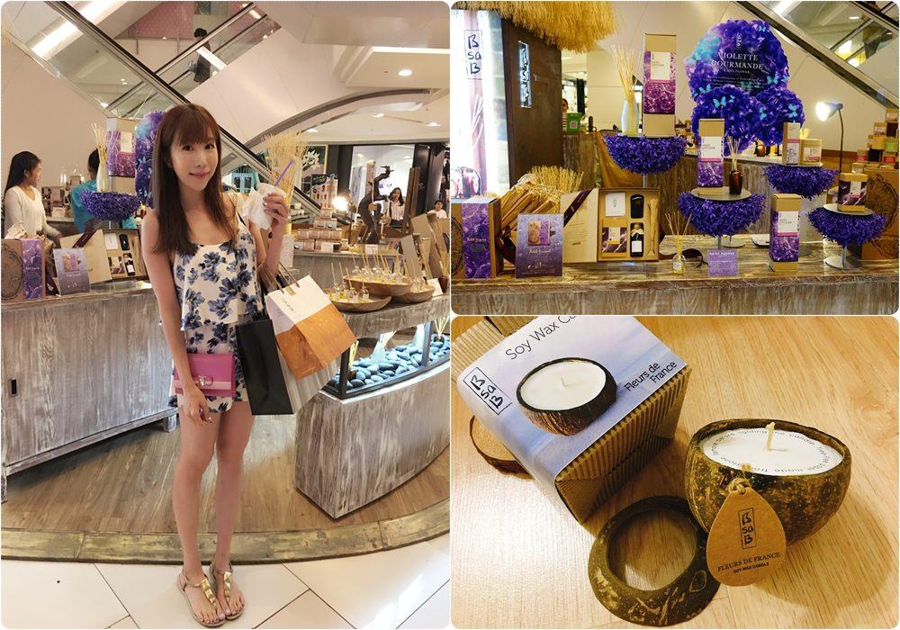【泰國必買】平價香氛品牌推薦 BsaB ♥ 全球稀有100%純天然香氛品牌