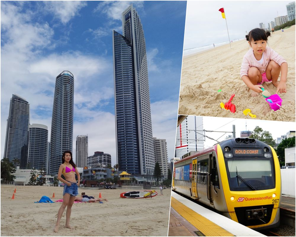 【澳洲自由行】布里斯本去黃金海岸交通 ♥ 三種方式:火車、租車、包車接送