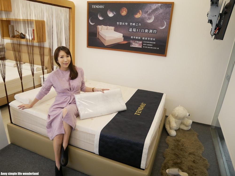 【分享】床墊推薦 給我精準睡眠 ♥ TENDAYS 健康睡眠智慧床