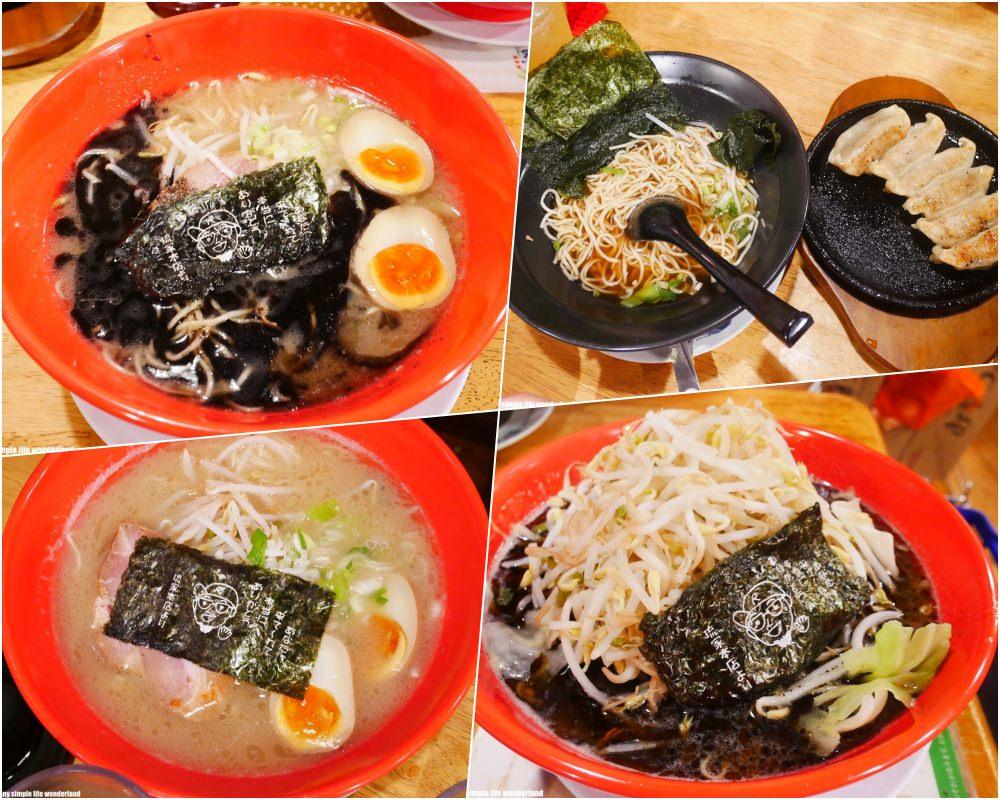 【沖繩自由行】沖繩國際通美食 ♥ 琉家拉麵 湯頭濃郁的美味黑拉麵