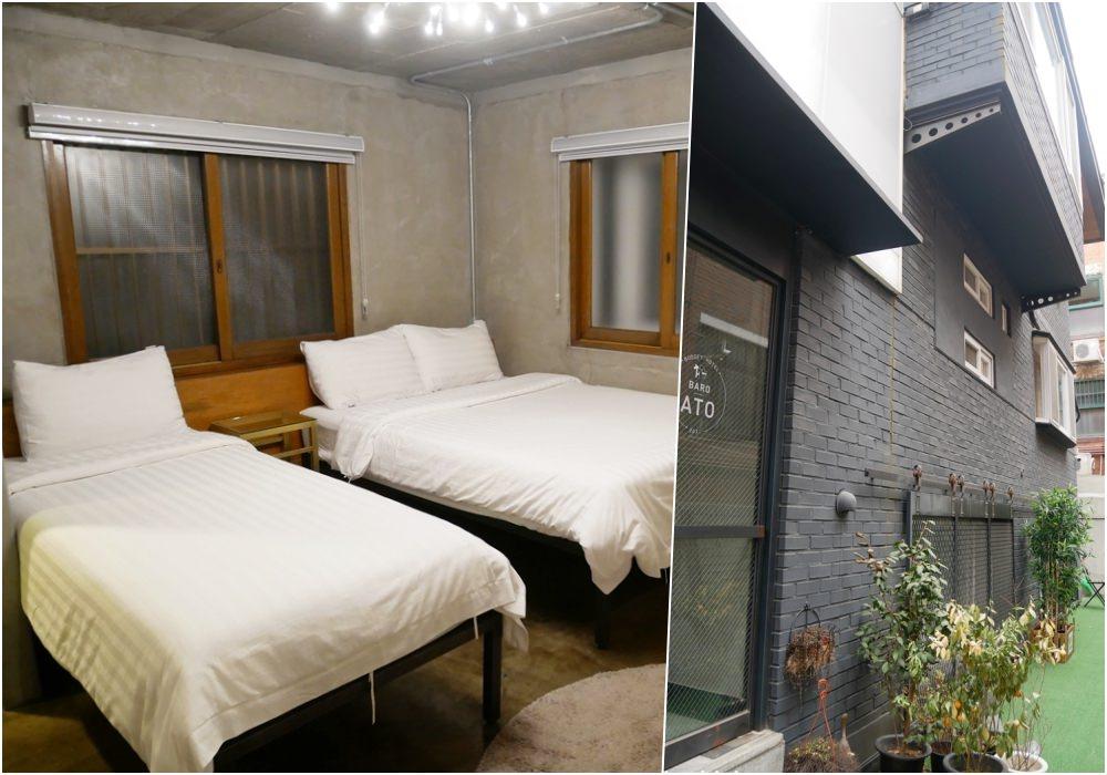 【首爾】弘大住宿推薦 BARO ATO HOTEL一號店 ♥ 平價便宜工業風民宿