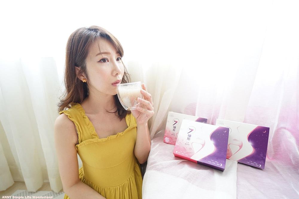 【分享】窈窕心機酵素飲料 ♥ 大漢酵素 7孅姬 日夜纖酵飲 我的小秘密