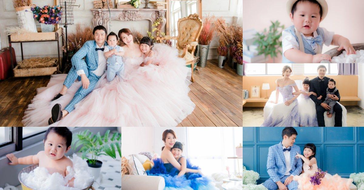 【育兒生活】兒童寫真+全家福+親子婚紗♥京華創意兒童寫真館 (波妞5Y8M 波特9M)