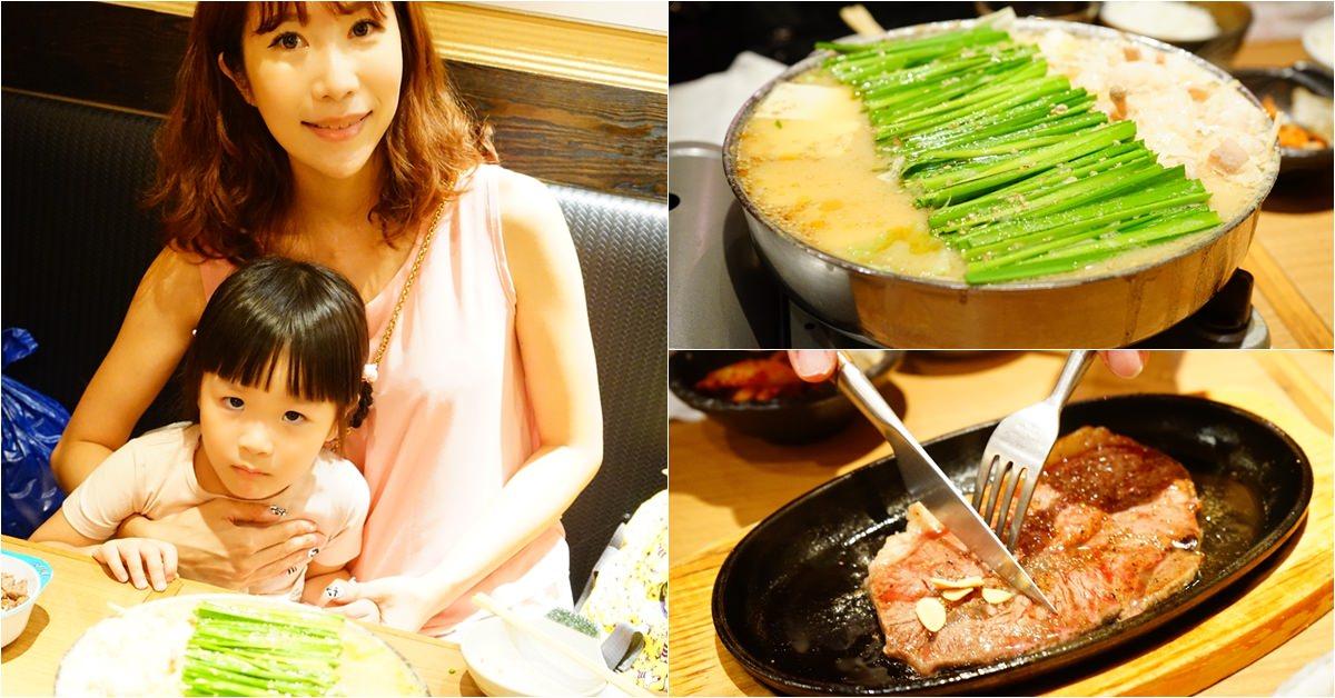 【北九州自由行】福岡美食 博多車站必吃 ♥ 笑樂牛雜鍋(もつ鍋笑楽)