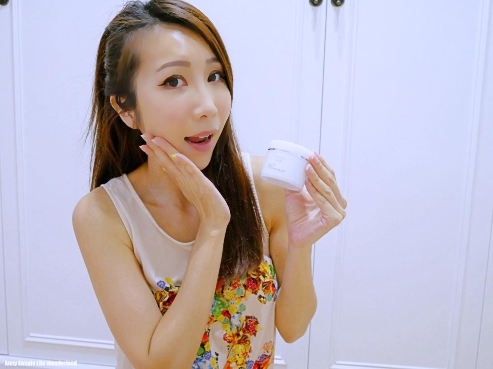【保養】夏日肌膚白皙靠這罐 ♥ Sonoko鑽石美白霜。日本愛馬仕級美白霜