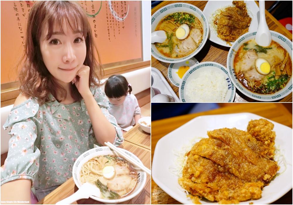 【北九州自由行】熊本美食 桂花拉麵本店 ♥ 熊本城周邊 64年的熊本拉麵