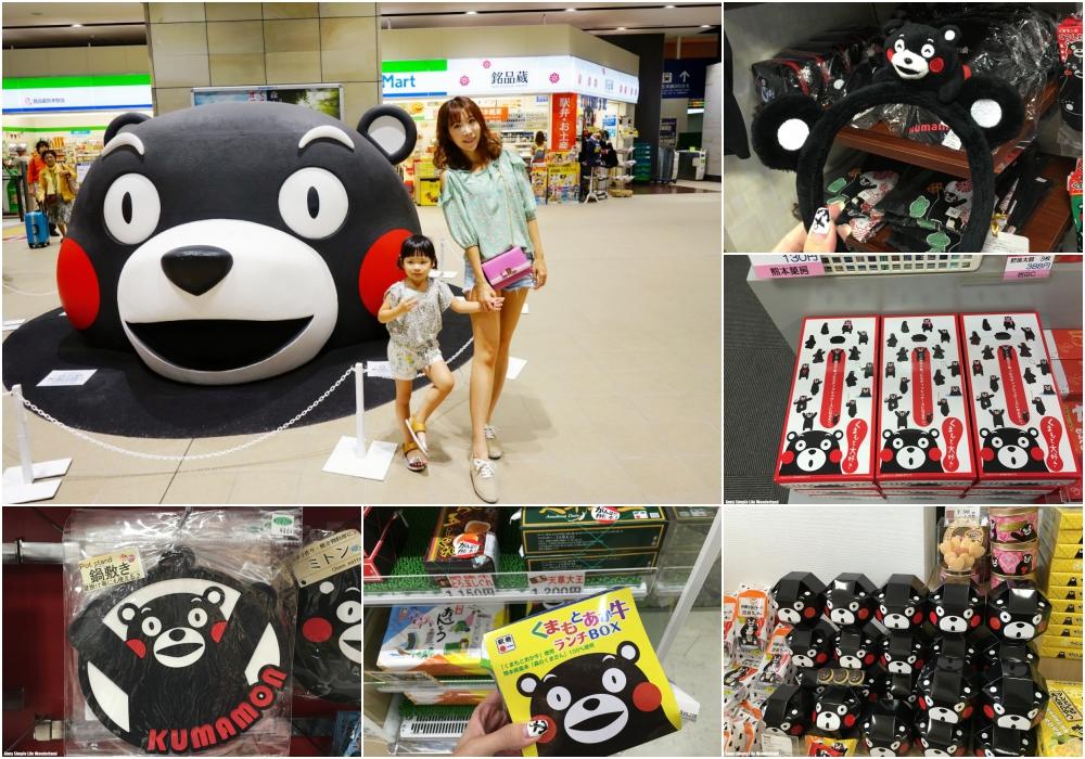 【北九州自由行】熊本必買伴手禮 ♥ 熊本車站周邊超好買紀念品