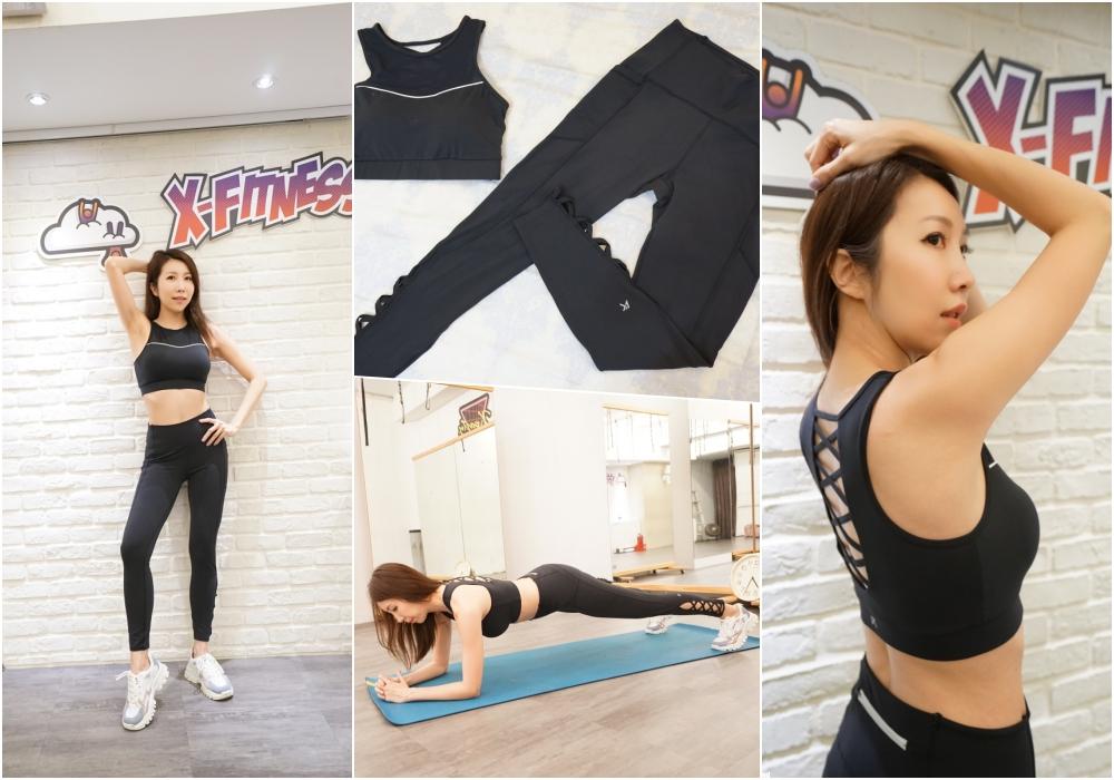 【分享】KOLLOS科樂思 洸動能舒活衣褲 ♥ 穿著健康黑科技去運動吧!