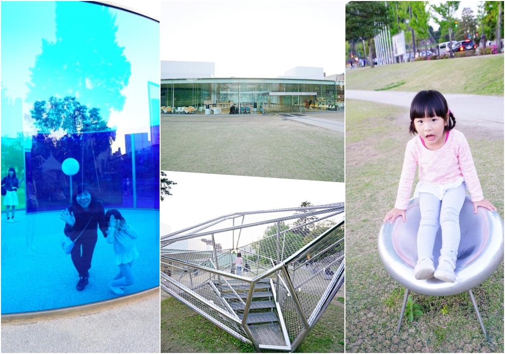 【日本中部北陸】金澤必去景點 金澤21世紀美術館 ♥ 大人小孩都喜歡