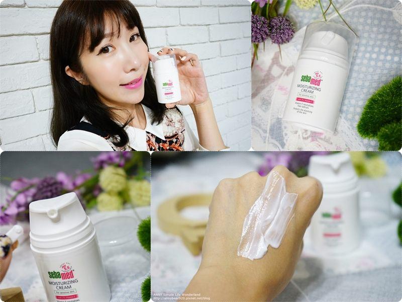[保養] 給肌膚最純粹的水潤滋養 ♥ 施巴 pH5.5 保濕修護霜。秋冬必備