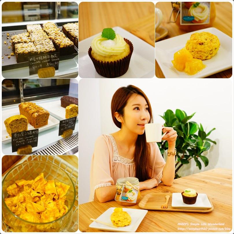 <台北> [甜點] 終於有實體店面啦 ♥ 無蛋無奶 對環境與身體友善的 Green Bakery 綠帶純植物烘焙