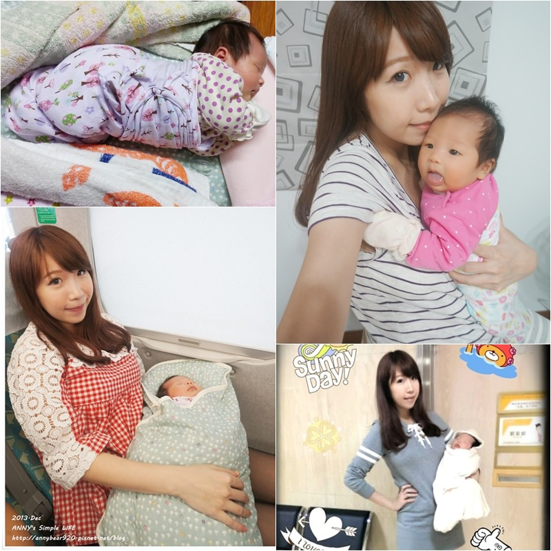 【育兒好物】包巾推薦 三款新生兒包巾分享 ♥ 新生兒有安全感