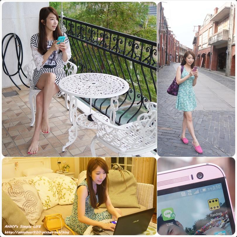 [分享] 愛上看韓劇超順暢的快感 ♥ 只有中華電信4G給我暢快的飆網感受