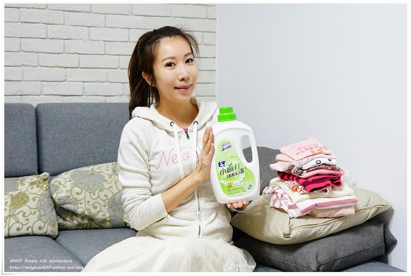 [清潔] 幫我貼身照顧全家人的健康 ♥ 毛寶小蘇打洗衣液體皂