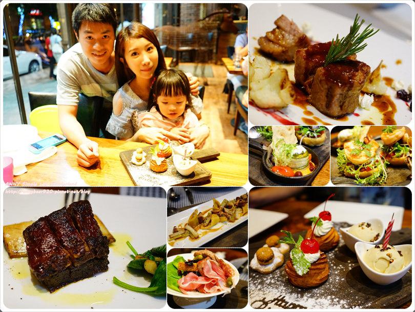 <台北> [義式] 榮登亞洲最佳101餐廳。真正的義式料理 ♥ osteria by angie 大直店 (氣氛好/環境佳/餐點好吃)