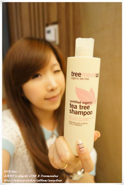 [髮型] 天然有機 控油洗髮精 ♥ Treemendus