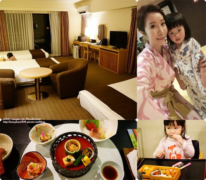 【日本】箱根親子住宿推薦 麥爾維爾箱根強羅飯店 ♥ 住宿心得/環境/餐點分享(兒童餐超好吃)