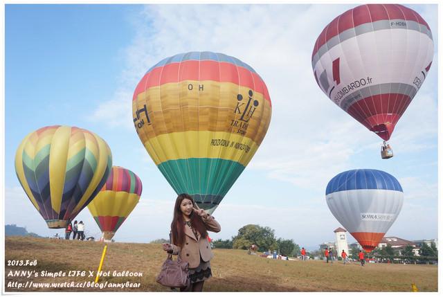 [台南] 難得的熱血之旅 ♥ 走馬瀨熱氣球+台南小吃大集合
