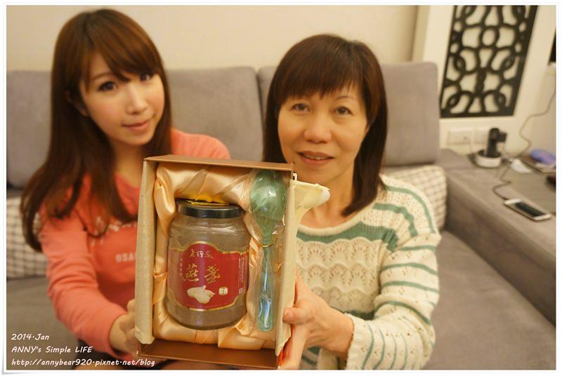 [分享] (贈獎) 給媽咪最好的新年禮物 ♥ 老行家燕窩