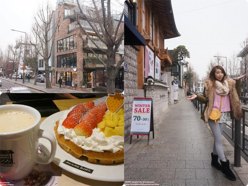 【韓國】三清洞散步 推薦好買必逛地圖  ♥ 安國站/近景福宮&北村