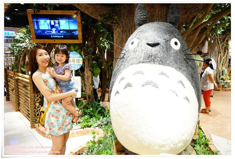 [台北] 終於踩點成功。龍貓迷們瘋狂啦 ♥ 全球最大吉卜力專賣店。台北信義區 ATT4FUN 橡子共和國