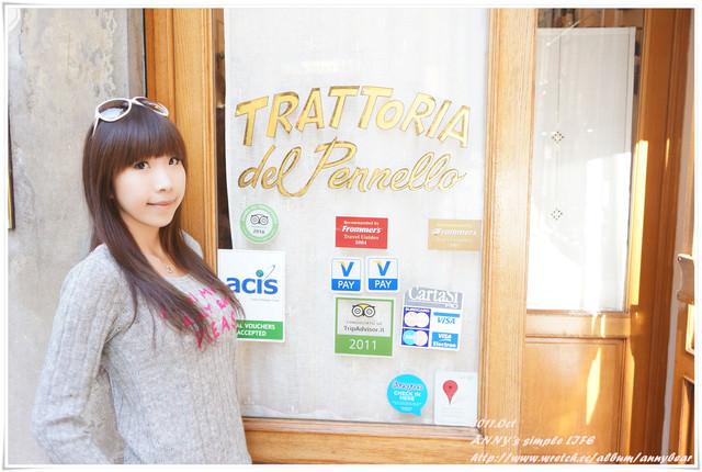 [義大利] Day8 但丁家吃午餐 ♥ 佛羅倫斯 ☆