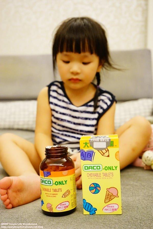 [育兒好物] 幫波妞補充成長所需的營養素跟益生菌 ♥ 兒童專用的綜合維他命 大可小安孺。連我都跟著吃