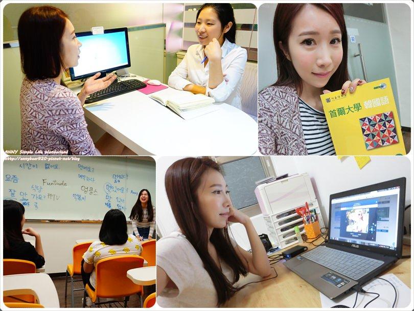 [分享] 隨時隨地都可以學英文 ♥ 台北板橋 英代外語 (線上英文課程/VIP一對一培訓/英文檢定課程/日韓語學習)