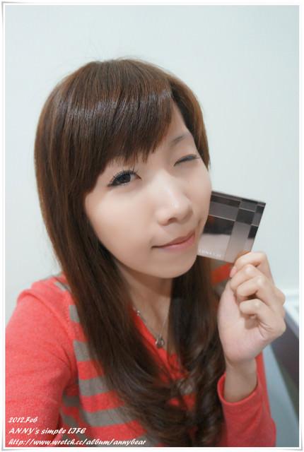 [妝容] 情人節心機妝 ♥ Lunasol給你迷人雙眼