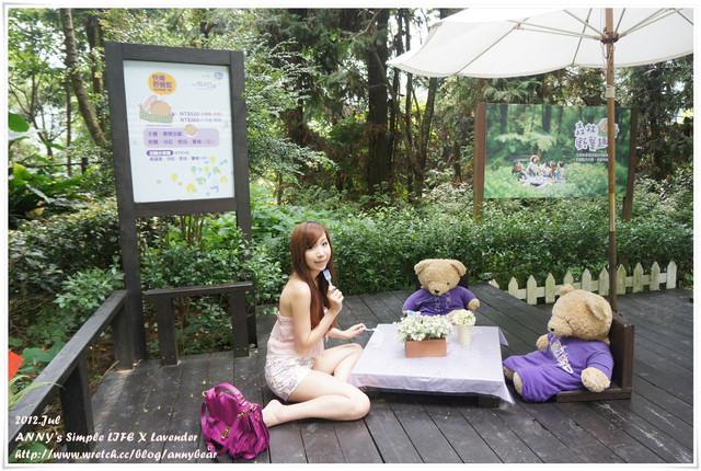 [台中] (隨機獎) 森林中的遊樂園與童話天地 ♥ 薰衣草森林 (已抽出)