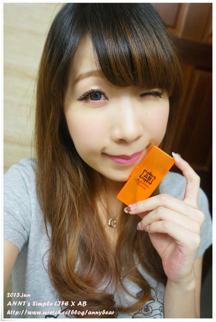 [妝容] (贈獎) 開放式雙眼皮與眼頭分享 ♥ AB隱形塑眼貼線2代 (已抽出)