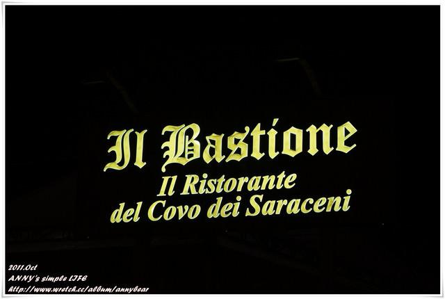 [義大利] Day4 巴里地方料理 ♥ 晚餐。飯店 ☆