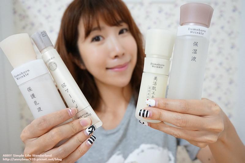 [保養] 找回肌膚的漂亮根本 ♥ 日本 Domohorn Wrinkle 朵茉麗蔻