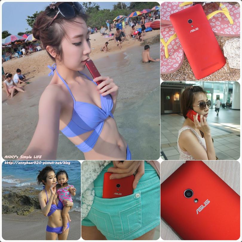 [3C] 價格便宜又時尚 小資女最愛的大螢幕手機  ♥ ASUS ZenFone 5 自拍超方便手機