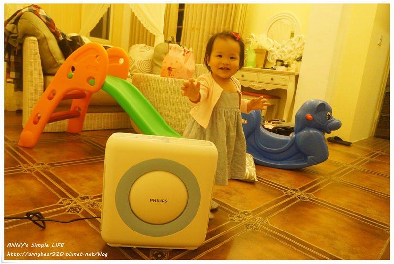 [家電] 為全家的呼吸健康把關 ♥ 飛利浦音悅舒眠空氣清淨機 (AC4001)
