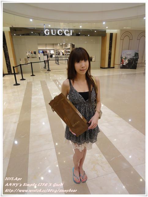 [精品] 文定六禮之一 ♥ Gucci 薰衣草中夾